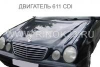 Двигатель 611 ЦДИ на Mercedes E 220 2001