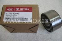 Подшипник передней ступицы (Mobis 51720-2H000) Hyundai Elantra HD Краснодар