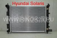 Радиатор охлаждения двигателя Hyundai SOLARIS, KIA RIO с AКПП в Краснодаре