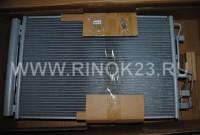Радиатор охлаждения Toyota Corolla Краснодар