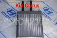 Радиатор печки отопителя салона Kia Clarus 2 Краснодар