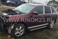 Запчасти Porsche Cayenne авто в разборе Краснодар