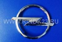 Эмблема решетки радиатора Opel Corsa D (1324534)