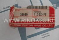 Кольца поршневые Toyota Corolla 1/3/4ZZ-FE Краснодар