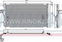 Радиатор кондиционера AUDI A4 2007, A4 ALLROAD 2009, A5 2007, A6 2011, A7 2010, Q5 2008 г. в Краснодаре