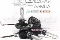 Светодиодные лампы H1 4300K Краснодар