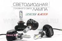 СВЕТОДИОДНЫЕ ЛАМПЫ H3 4300K Краснодар