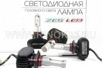 Светодиодные лампы HB44300K Краснодар