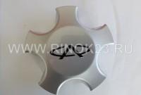 Заглушки/колпачки литого диска Chery Tiggo в Краснодаре