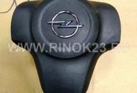 Муляж подушки безопасности, крышка в руль, заглушка в руль, Airbag руля Opel Corsa D (c 2006) в Краснодаре