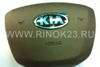 Заглушка (крышка) в руль подушки безопасности Kia в Краснодаре