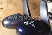 Боковое зеркало заднего вида б/у Honda Odessey RB в Краснодаре