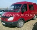 ГАЗель (Соболь) 2003 г. Микроавтобус