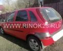Opel Vita 2003 Хетчбэк Брюховецкая