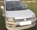Mitsubishi RVR  1998 Универсал Калининская
