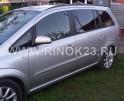 Opel Zafira 2008 Минивэн Краснодар