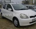 Toyota Vitz 2001 г. 1 л. хетчбэк АКПП