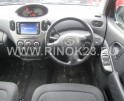 Toyota FunCargo 2004 Хетчбэк Геленджик