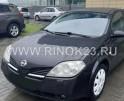 Nissan Primera 2006 Седан Новороссийск