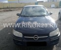 Opel Omega 1994 Седан Белореченск