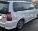 Mitsubishi CHARIOT GRANDIS 1998 Универсал Анастасиевская
