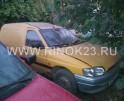 Ford Escort Express 1998 Фургон Краснодар