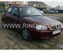 Hyundai Accent седан 2008 г. бензин 1.5 л МКПП в Кропоткине