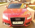 Audi А5 2007 Купе Краснодар