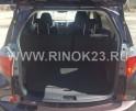 Toyota Ractis 2013 Минивэн Динская