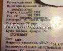 УАЗ 3303 1989 Вахтовый Славянск на Кубани