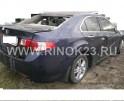 Кузовные запчасти Honda Accord авто в разборе Краснодар