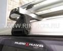Автомобильный багажник на крышу, универсальный (корзина) 160х113