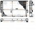 Радиатор охлаждения двигателя E32, BMW E34 M60 Краснодар