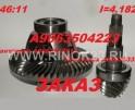 Задняя ось R245-3.5/H (741.455) редуктор 46:11 Mercedes Sprinter Минск