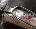 Боковое зеркало Toyota Celica 231 правое Краснодар