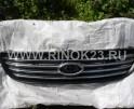 Передняя решетка радиатора Kia Magentis 3 в Краснодаре