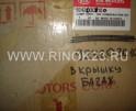 Фонарь задний в крышке багажника Kia Magentis 2 Краснодар