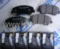 Тормозные колодки Kia Rio 4/Hyundai Solaris передние Краснодар