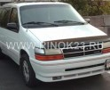 Стекло лобовое DODGE MINI VAN TOWN&COUNTRY / CARAVAN 91-95