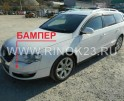 Бампер передний б/у для Volkswagen Passat B6 Краснодар