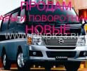 Фары для Nissan Caravan 2005 г.