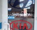 Тормозные диски Hyundai передние Краснодар
