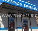 Сцепление Hyundai Accent Тагаз 215 мм. Valeo (комплект) Краснодар