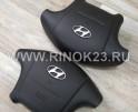 Заглушка руля Hyundai Sonata TAGAZ ТАГАЗ Краснодар