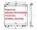 Радиатор охлаждения двигателя Nissan Pathfinder, Frontier, Xterra, Navara 2004 г. Краснодар