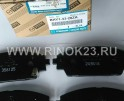 Тормозные колодки Mazda 3 передние Краснодар