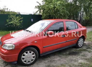 Opel Astra  1996 Хетчбэк Трудобеликовский