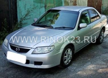 Mazda Familia  1999 Седан Нововеличковская