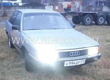 Audi 100 C3 1985 Седан Краснодар