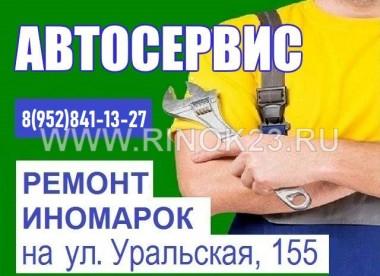Ремонт легковых авто в Краснодаре автосервис «СТО на Уральской»